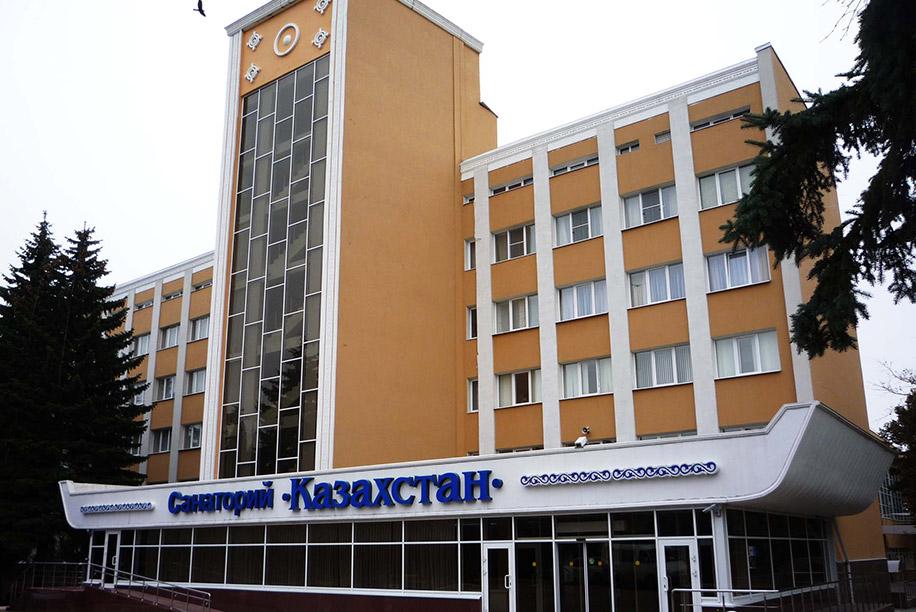 Санаторий Казахстан - Ессентуки