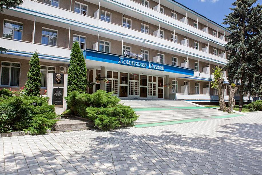Санаторий Жемчужина Кавказа Ессентуки