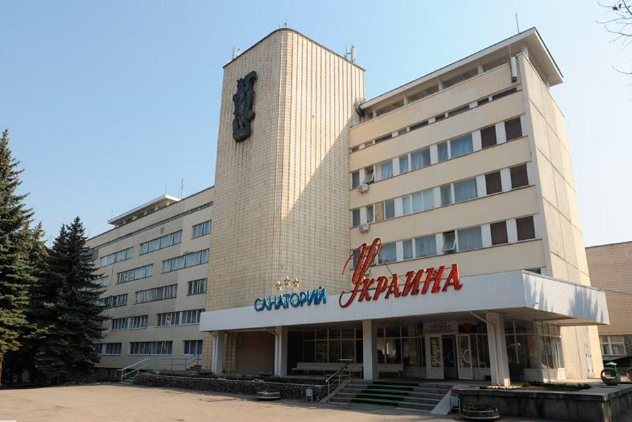 Санаторий Украина - Ессентуки